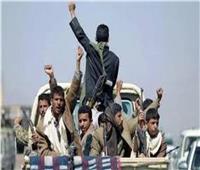 التحالف العربي: الحوثيون أطلقوا صاروخا باليستيا من حرم جامعة صنعاء