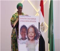 مارياما تشكر السيسي لفتح مناقشة القضاء على زواج الأطفال وختان الإناث