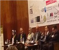 جمعية «التمويل الإسلامي» تكشف آليات تطبيقات الصكوك