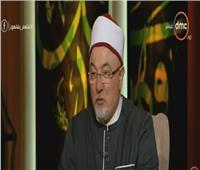 شاهد  خالد الجندي: الجدل نوعان «محمود ومذموم»