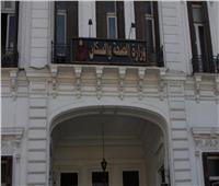 الصحة: إطلاق 39 قافلة طبية مجانية بالمناطق المحرومة في 24 محافظة