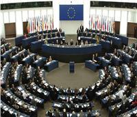 الاتحاد الأوروبي: نعمل ما في وسعنا لخفض التوتر بمنطقة الخليج