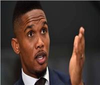 تفويض «إيتو» لإقناع لاعبي منتخب الكاميرون بالمشاركة في أمم أفريقيا 2019