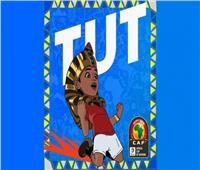 «الوطنية للإعلام» توقع اتفاقية بث بطولة أمم أفريقيا مع اتحاد الكرة واللجنة المنظمة