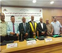 تنمية مهارات الاتصال الشفهية في اللغة العربية في رسالة ماجستير «الفولي»