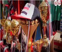 فيديو| إقبال المشجعين على شراء الأعلام والصافرات والقبعات