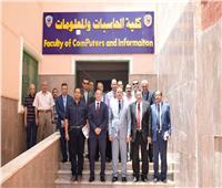 افتتاح كلية الحاسبات والمعلومات بجامعة سوهاج العام القادم
