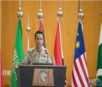 «التحالف»: استهدافات نوعية لأهداف عسكرية حوثية