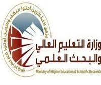 وزارة التعليم العالي تنظم ندوة عن حقوق المرأة