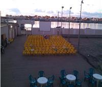 تجهيز 60 مركز شباب لبث مباريات كأس الأمم الإفريقية بدمياط