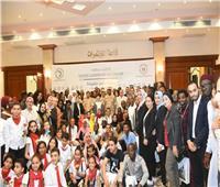أكثر من 43 دولة إفريقية يشاركون فى الملتقى التثقيفى الثالث بمنحة «ناصر للقيادة»