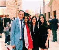 طارق علام ودينا رامز يحتفلان بتخرج ابنتهما