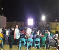 أمم إفريقيا 2019| أهالي الفيوم يحتفلون بهدف تريزيجيه