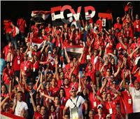 «الفيفا»: منتخب مصر يحّقق انطلاقة جيدة في أمم إفريقيا