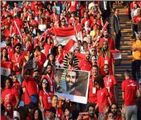 «الكاف» يشيد بالسلوك الحضاري للجماهير المصرية في افتتاح أمم أفريقيا 2019