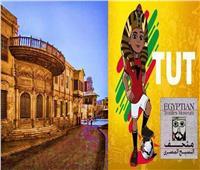 «متحف النسيج المصري» يستقبل الزوار الأفارقة بـ 10 جنيهات