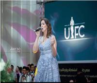 صور| مونيا تُحيي حفل «اوتنابشتم» بحضور بدير وعايدة رياض