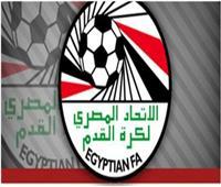المجلس الأعلى للإعلام يناقش شكاوى اتحاد الكرة