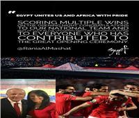 «السياحة» تواصل حملاتها الترويجية في بطولة كأس الأمم الأفريقية