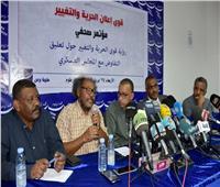 تحالف المعارضة بالسودان يعلن موافقته على مسودة اتفاق من الوسيط الإثيوبي