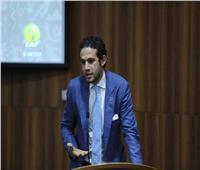 فيديو.محمد فضل: حفل ختام أمم إفريقيا سيكون أسطوريًا