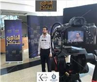 إعادة حلقات برنامج «القاهرة تبتكر» على شبكة قنوات النهار