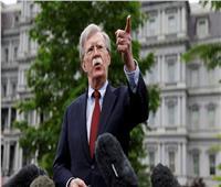 بولتون: لا يمكن لإيران مطلقا أن يكون لديها أسلحة نووية