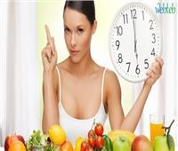 «رجيم اللا رجيم» ينقص وزنك 4 إلى 8 كيلو لمدة أسبوع