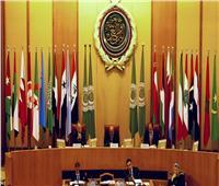 الجامعة العربية تطالب بوضع استراتيجية للقضاء على الإتجار غير المشروعبالأسلحة