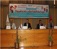 جامعة أسيوط تطلق أولى فعاليات المعسكر الطلابي لإعداد القادة