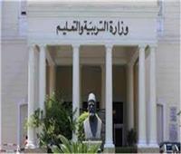 وزارة التربية والتعليم توضح موقف المعلمين من مسابقة العقود المؤقتة