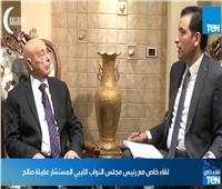 «رئيس النواب الليبي»: مصر ملجأ لكل من يضيق به الحال.. ولم ولن تقصر مع ليبيا