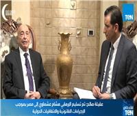 فيديو| عقيلة صالح: الجيش الليبي لم يقم بتصفية «هشام عشماوي» لهذا السبب