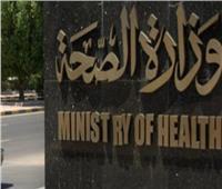 أمم أفريقيا 2019| الصحة: نقل 14 مشجعًا من استاد القاهرة للمستشفيات
