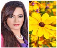 استشاري الطاقة الحيوية: اللون الأصفر مصدر السعادة والبهجة