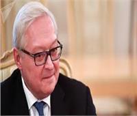 نائب وزير الخارجية الروسي يدين العقوبات الأمريكية على إيران
