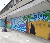 صور| مبادرة لتجميل شوارع وميادين مركز قويسنا بالفنون الجميلة