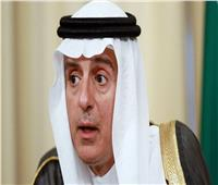 وزير الخارجية السعودي: إيران ستدفع الثمن إذا واصلت سياساتها العدوانية