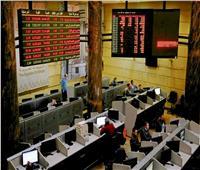 تراجع جماعي لكافة المؤشرات البورصة المصرية