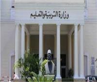 وزير التربية والتعليم: خطة هيكلة إدارية خلال شهور الصيف