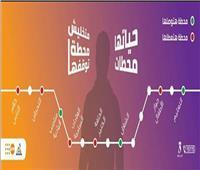 «القومي للمرأة» يقيم الحملة الإعلامية «متخليش محطة توقفك»