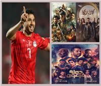 هدف «تريزيجيه» يهز شباك التذاكر.. «الكان» يضرب إيرادات السينما