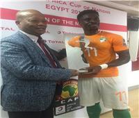 أمم إفريقيا 2019| سيرجي أورييه أفضل لاعب في مباراة كوت ديفوار وجنوب أفريقيا