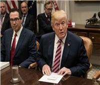 وزير الخزانة الأمريكي: أمر ترامب سيجمد أصولًا إيرانية بمليارات الدولارات