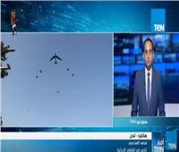 فيديو| خبير بالشأن الإيراني: الموقف البريطاني يبرهن على شدة التصعيد بالمنطقة