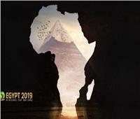 فيديو| هشام الدميري: إفريقيا لم تُكتشف سياحيًا للكثير من دول العالم