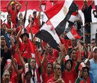 الأرصاد توجه رسالة إلى مشجعي بطولة الأمم الأفريقية