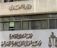 الثلاثاء| إعادة محاكمة المتهمين بقتل طبيب حلوان