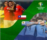فيديو| تعادل سلبي بين تشيلي وأوروجواي في كوبا أمريكا