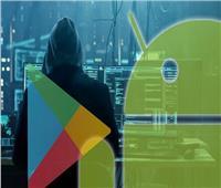 احذر| عشرات الآلاف من التطبيقات المزيفة على جوجل بلاي
